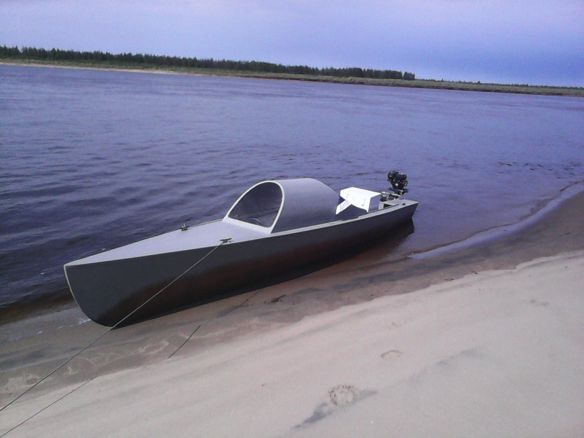 лодочные моторы рыбоход